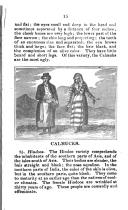 Сторінка 15