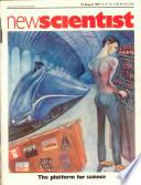 27 сер. 1981
