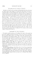 Сторінка 154