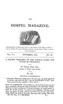 Сторінка 489