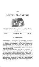 Сторінка 537
