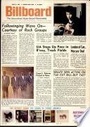 12 чер. 1965