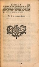 Сторінка 315