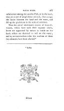 Сторінка 467