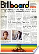 16 сер. 1969