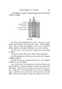 Сторінка 199