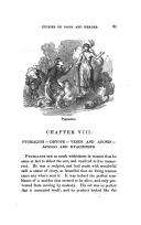 Сторінка 91