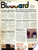 3 лют. 1968
