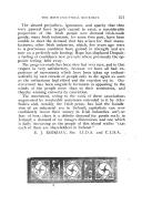 Сторінка 221