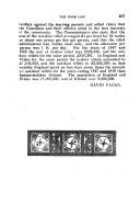 Сторінка 267