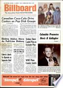 7 сер. 1965