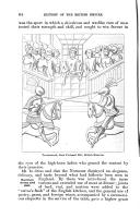 Сторінка 64