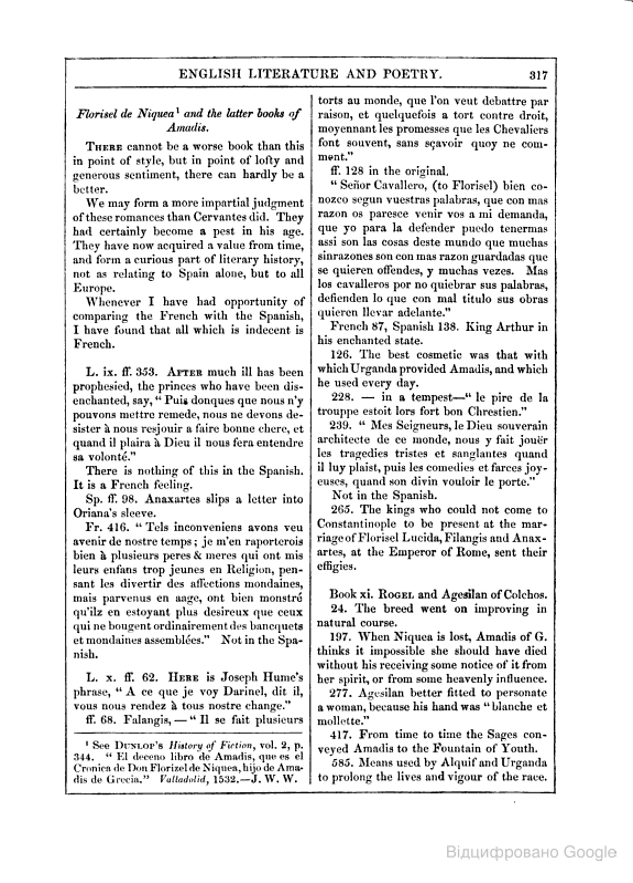 Наступна сторінка