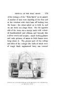 Сторінка 179
