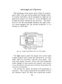 Сторінка 109