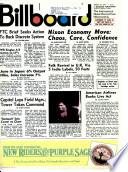28 сер. 1971