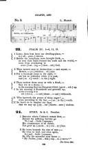 Сторінка 8