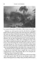 Сторінка 12