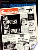 12 бер. 1981