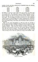 Сторінка 319