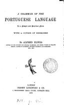 Титульна сторінка