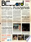 6 лип. 1968