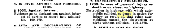 Сторінка 1575