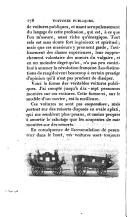 Сторінка 178
