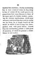 Сторінка 93
