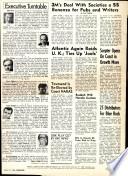 15 чер. 1968