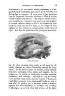 Сторінка 63