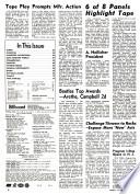 15 бер. 1969